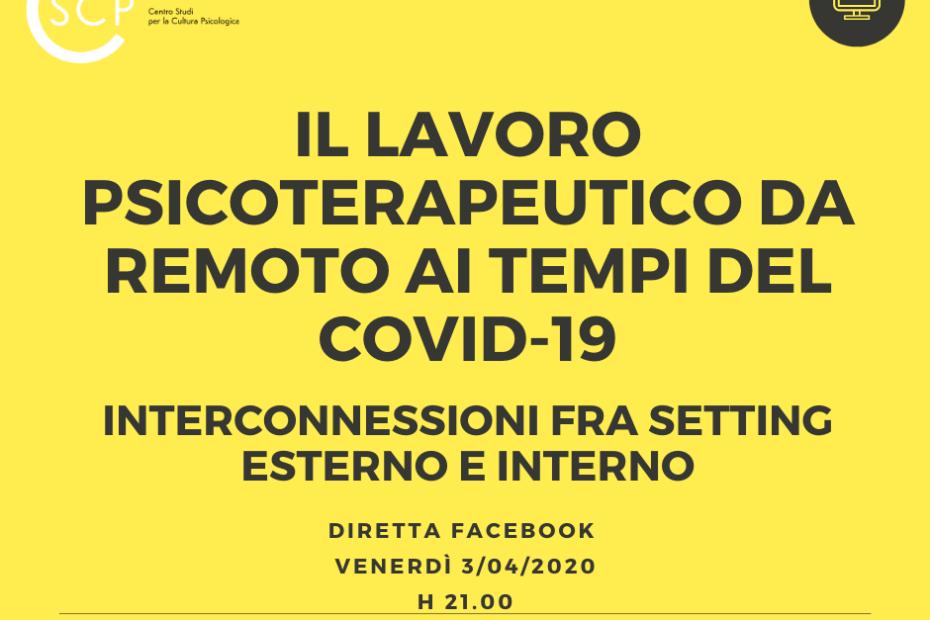 Il lavoro psicoterapeutico da remoto ai tempi del COVID-19