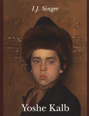 Yoshe Kalb – IJ Singer